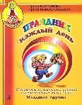 p5__16__kaplunovanovosk_0003_enl