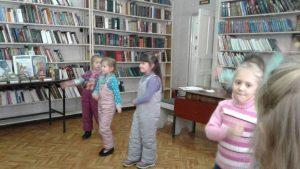 библиотека2