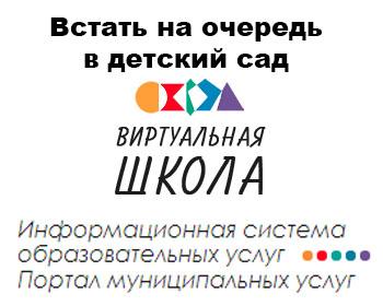 баннер Народная экспертиза