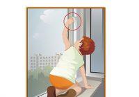 Плакат_открытое окно