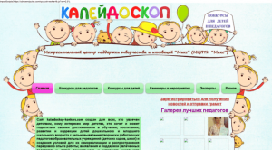 kaleidoskop-konkurs.com